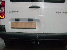 Tažné zařízení Citroen Berlingo II / Peugeot Partner II, od 2008